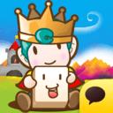 왕국 사천성